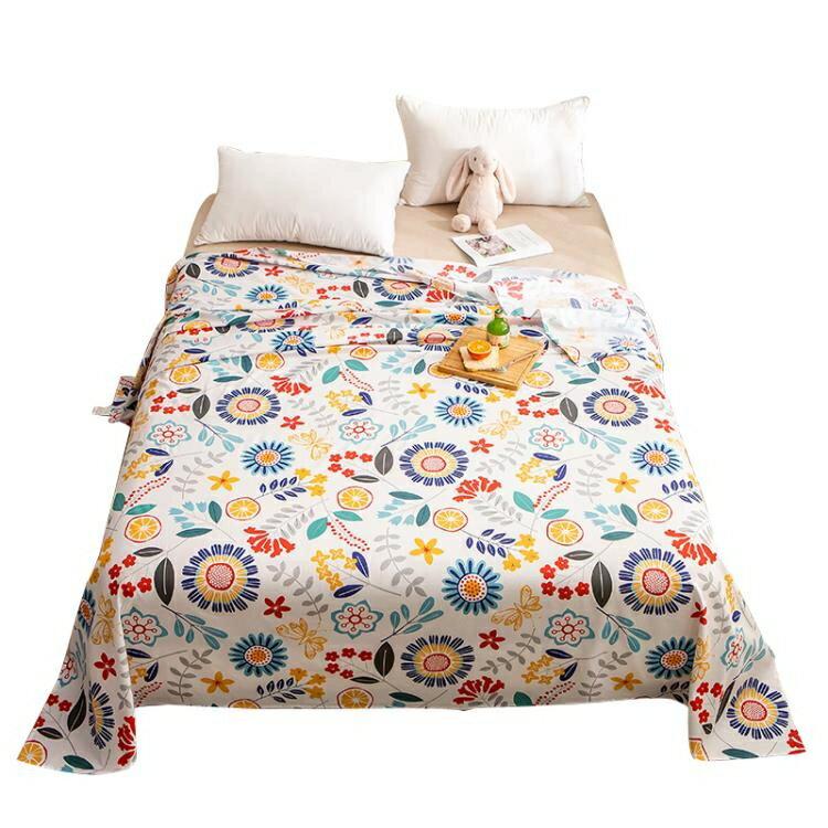 床單 南極人純棉床單單件宿舍單人床學生1.5米雙人床1.8M全棉被罩被單 1