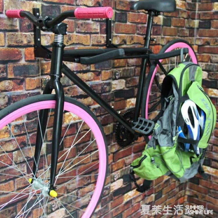 自行車牆壁掛架 停車架 單車停放架 室內掛車架 山地車壁掛架『YTL』