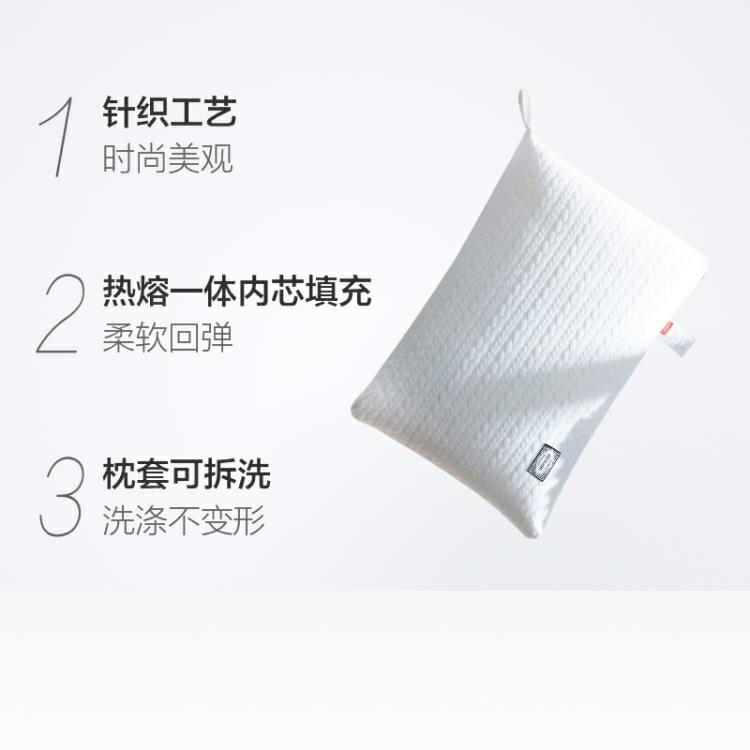 長相知針織棉羽絲絨護頸枕頭熱熔一體芯 1只裝