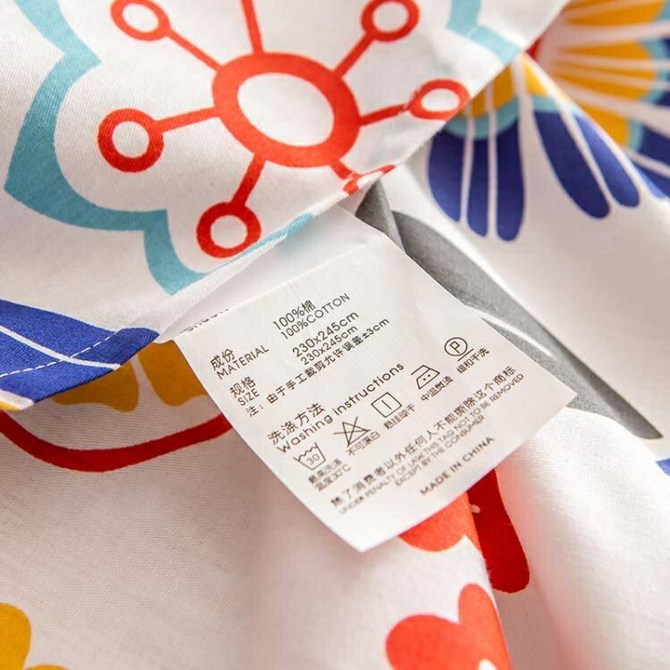 床單 南極人純棉床單單件宿舍單人床學生1.5米雙人床1.8M全棉被罩被單 5