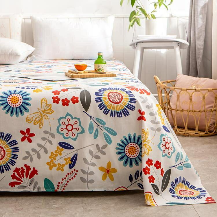 床單 南極人純棉床單單件宿舍單人床學生1.5米雙人床1.8M全棉被罩被單 3