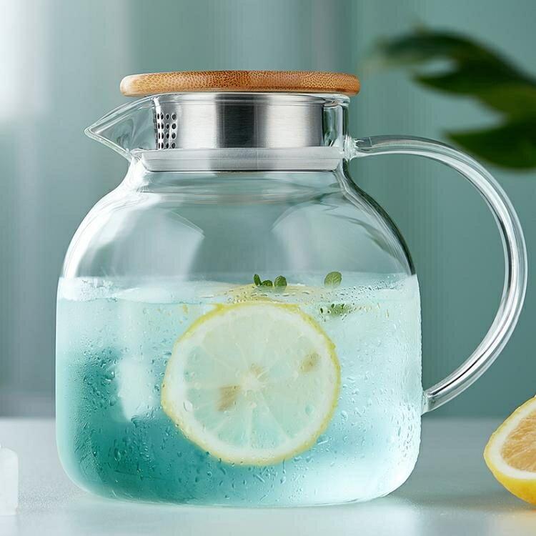 冷水壺 冷水壺玻璃耐高溫家用耐熱加厚大容量白開透明涼水杯防爆