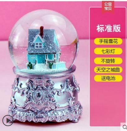 音樂盒水晶球音樂盒旋轉木馬音樂盒生日禮物女生送朋友閨蜜畢業禮品