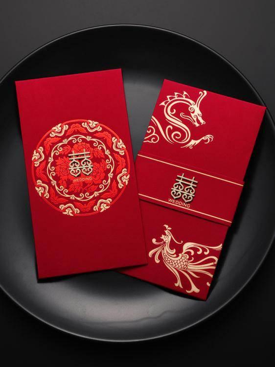 結婚喜字紅包個性創意利是封小號婚禮改口千元萬元大紅包袋婚慶