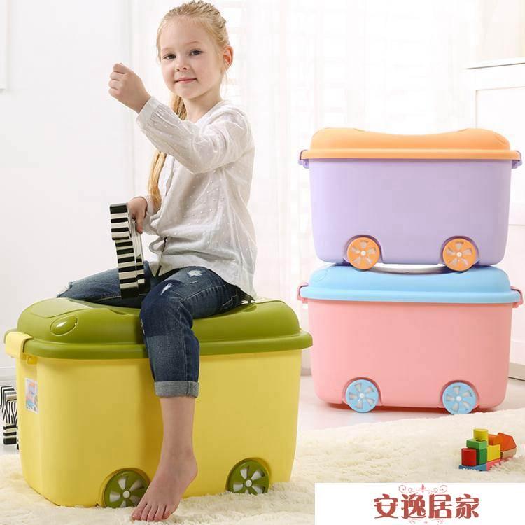 特大號收納箱可行動玩具衣物衣服整理箱子有蓋塑料書本收納盒  HM