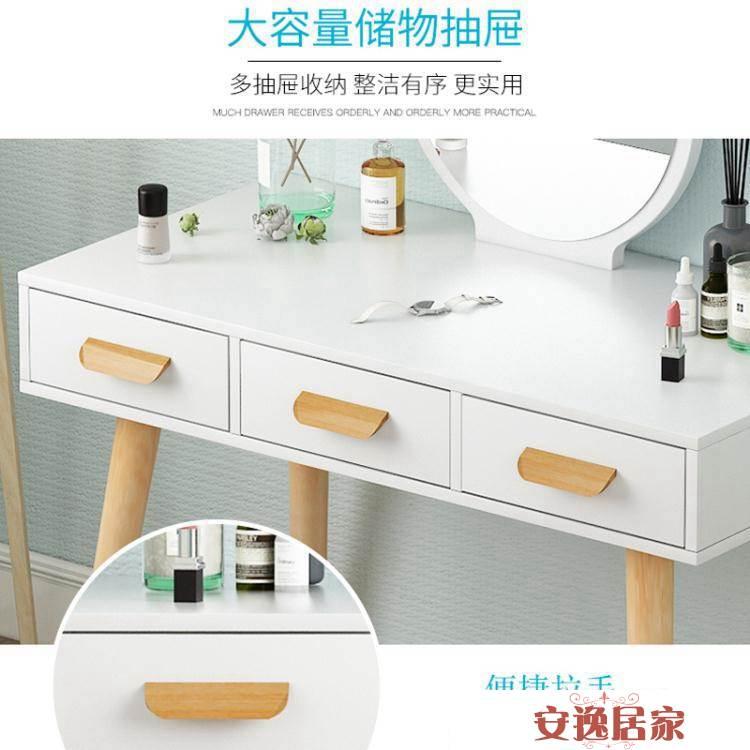 梳妝臺臥室小戶型迷你化妝桌收納櫃現代簡約簡易化妝櫃網紅化妝臺