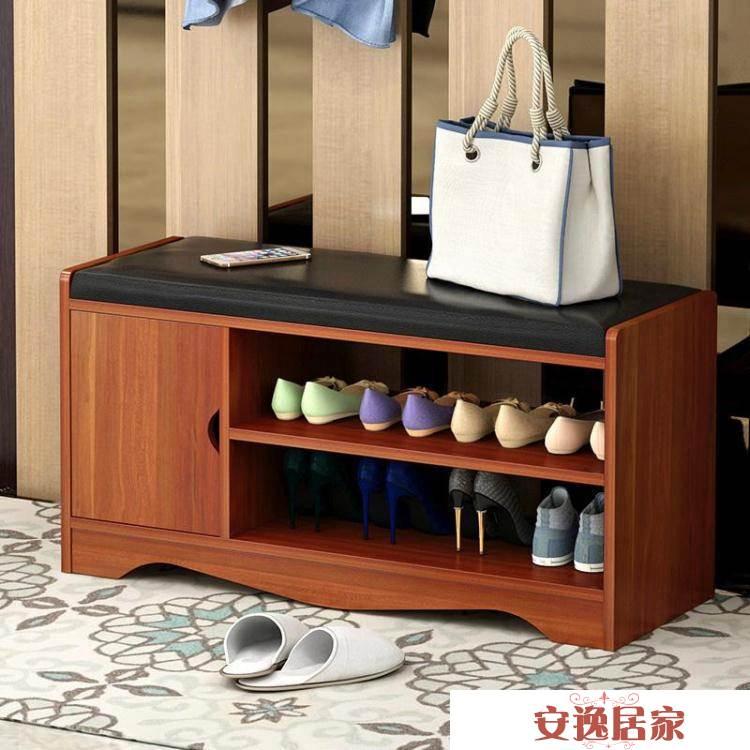鞋架簡易家用經濟門口小鞋架鞋櫃式穿鞋凳多功能儲物凳換鞋凳子 HM