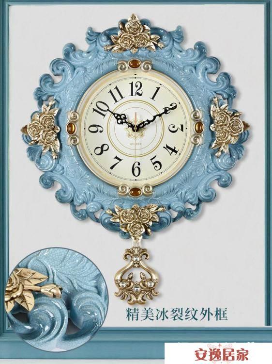 時尚鐘錶掛鐘客廳靜音北歐藝術裝飾鐘家用現代掛錶創意簡約時鐘大