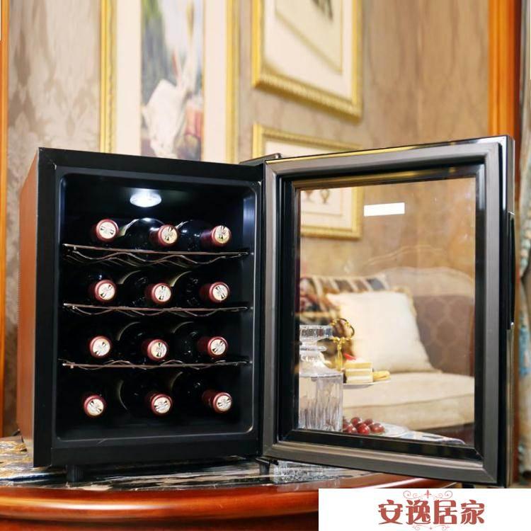 富信 JC-33AW紅酒櫃子 恒溫恒濕小型家用酒櫃冰吧冷藏櫃雪茄櫃