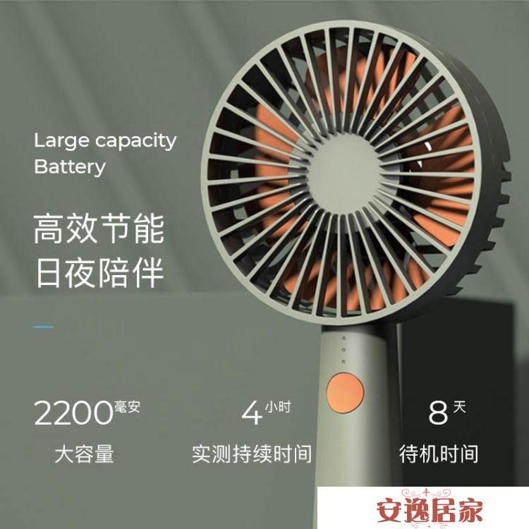 N9手持小風扇便攜式usb充電迷你小型靜音隨身學生宿舍床上