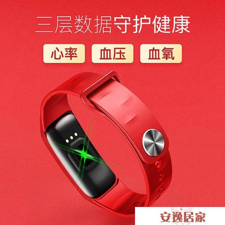 C2彩屏智慧手環游泳防水男女運動計步手錶多功能安卓蘋果  WD