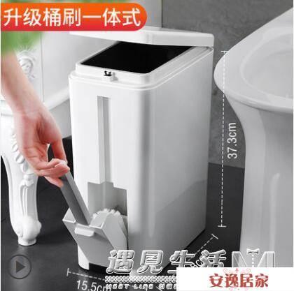 衛生間垃圾桶家用帶蓋子廚房客廳創意大號廁所紙簍北歐分類拉圾筒