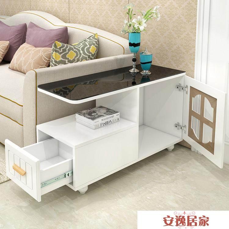 邊幾現代簡約沙發邊櫃歐式角幾小戶型客廳玻璃行動茶幾帶輪扶手櫃