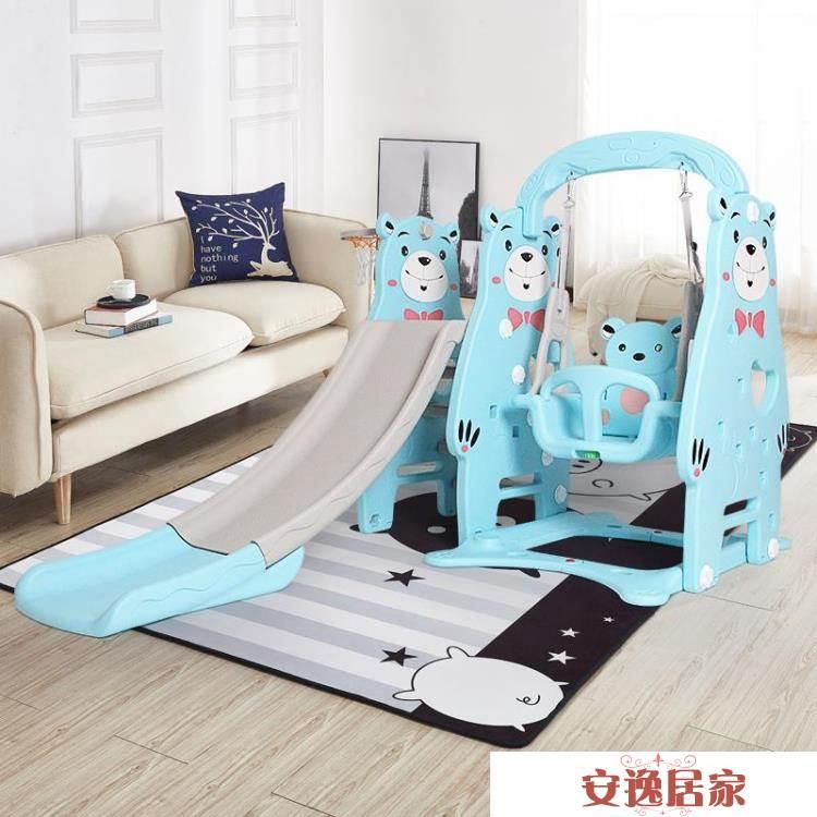 玩具滑滑梯游戲室內組合滑滑梯室內家用滑梯秋千 HM