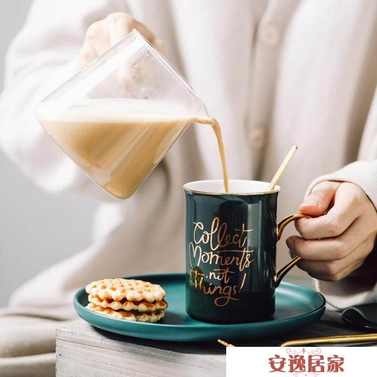 北歐簡約ins骨瓷陶瓷杯水杯馬克杯描金咖啡杯創意情侶對杯帶蓋勺