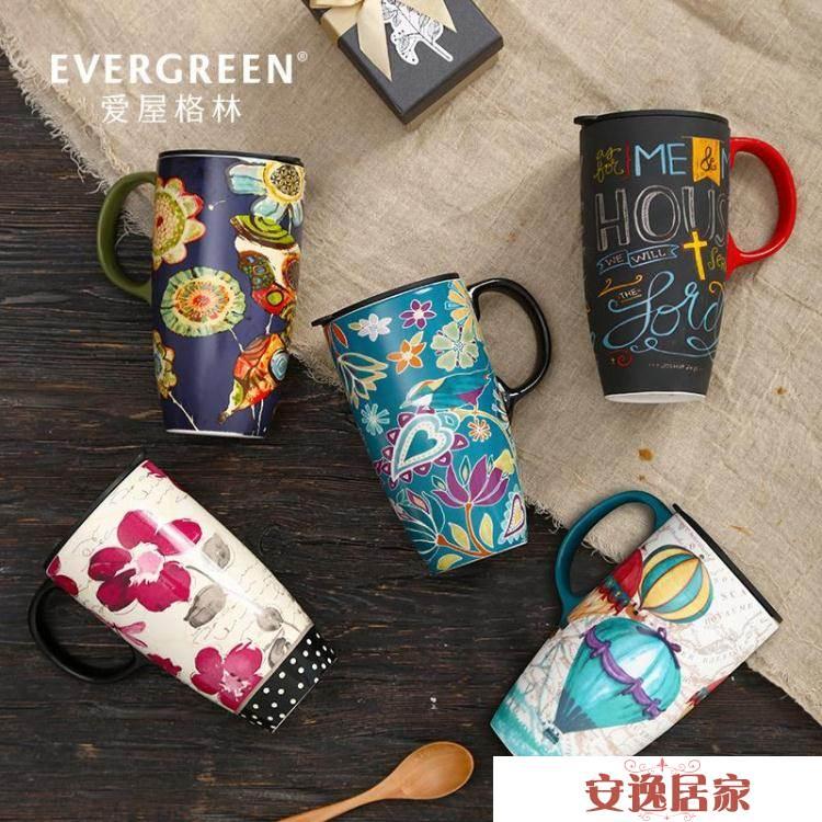 愛屋格林大容量馬克杯子陶瓷帶蓋咖啡創意少女水杯家用水杯情侶