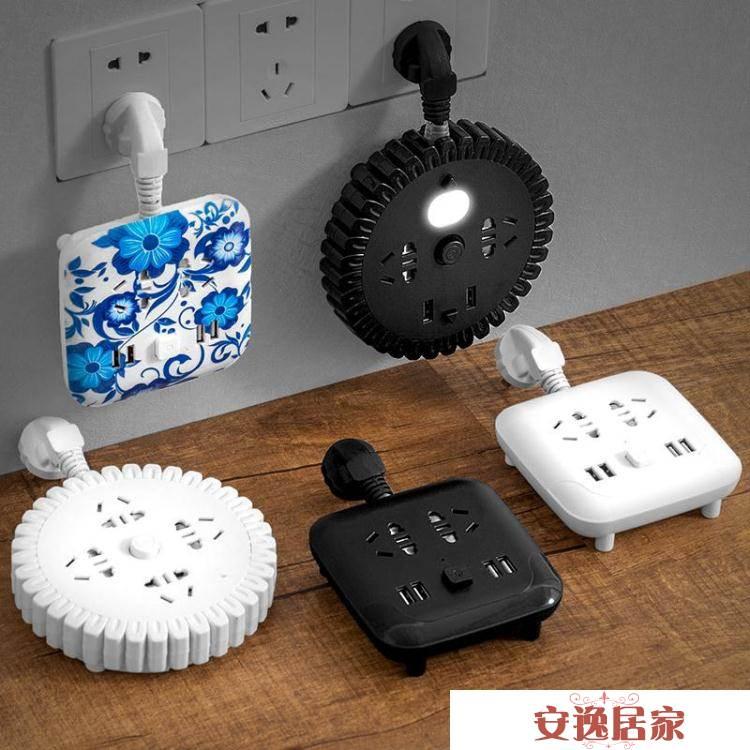 夜燈插座轉換器插板帶線帶usb無線插排多功能家用插線板面板多孔