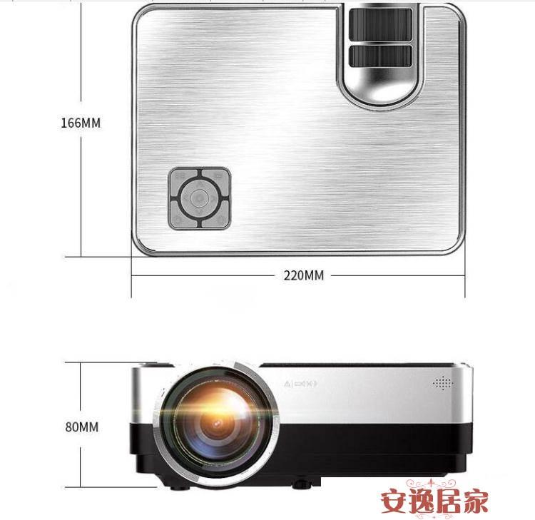 新款微影Z3家用高清4K投影機無線微小型手機投影儀便捷式3D智