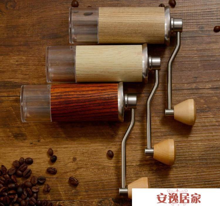 英卓銳 手磨咖啡機手工磨粉器手搖咖啡研磨粉手動咖啡研磨一體杯