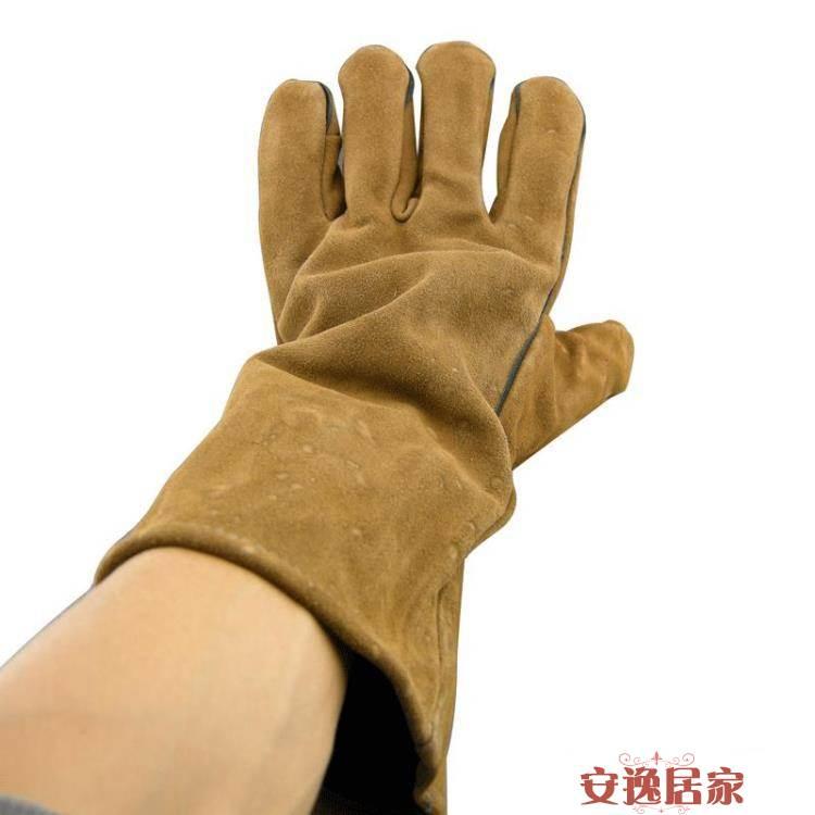 加長牛皮電焊手套 電焊焊工手套 防護勞保手套 耐磨工作手套 1