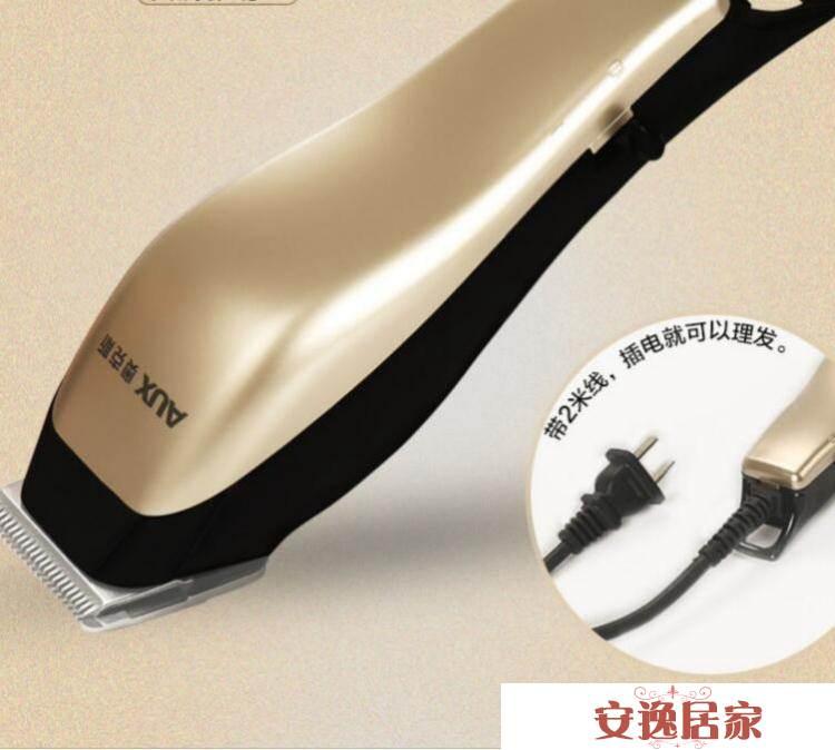 理發器電推剪專業帶線電推子成人兒童剪發器電動剃頭刀家用