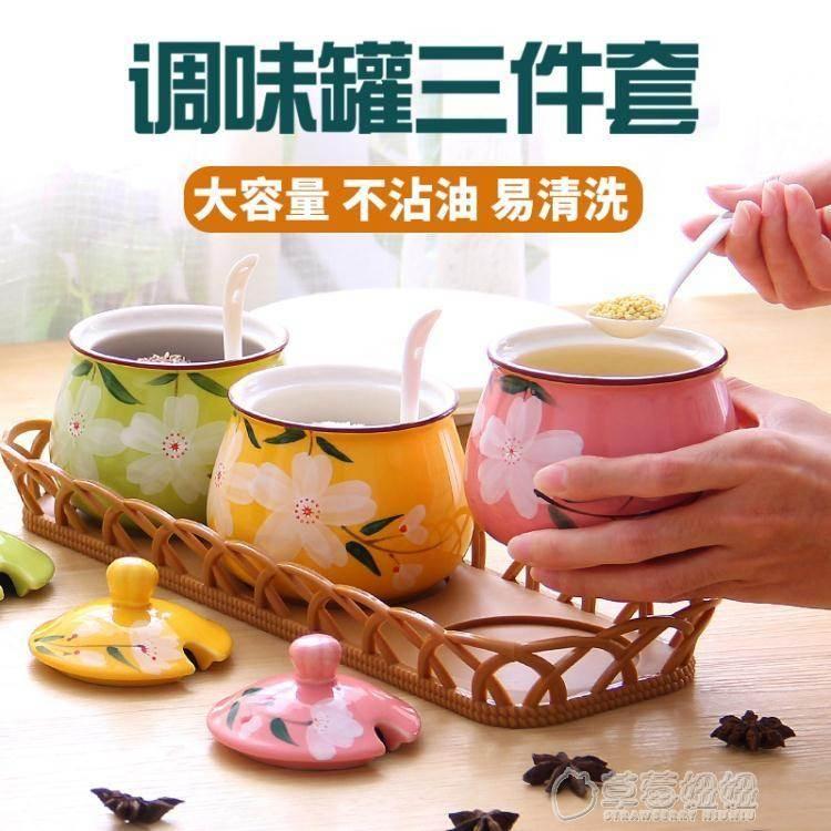 調味罐套裝陶瓷裝鹽罐子家用辣椒罐廚房用品佐料日式調味盒調料罐