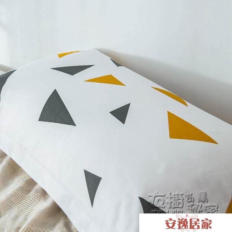 南極人全棉枕芯帶純棉枕套套裝單雙人學生椎枕頭一對拍2家用HM