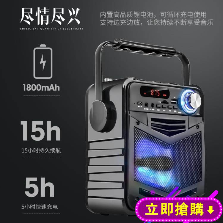 夏新便攜式廣場舞音響戶外帶無線話筒藍芽播放器小型手提音箱迷你k歌音響家用