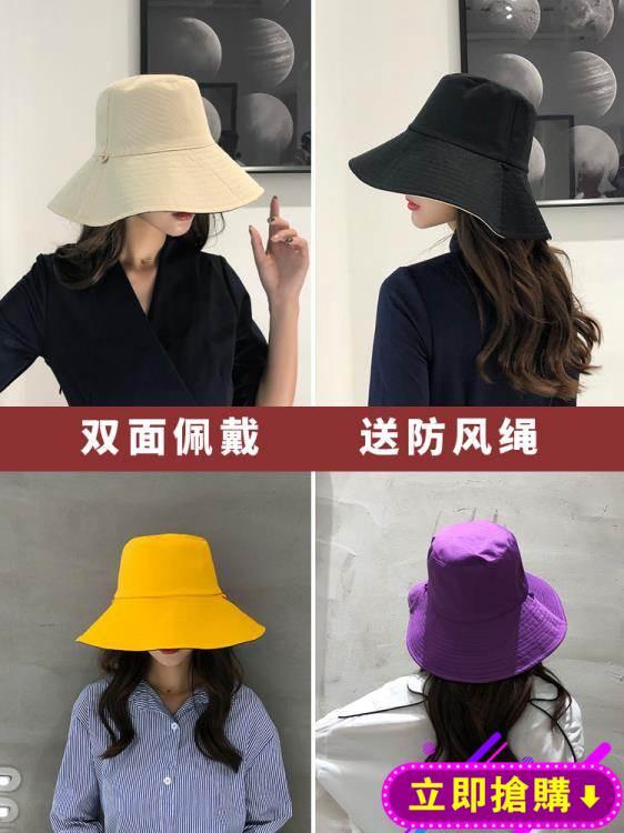 漁夫帽女韓版潮百搭日繫 雙面遮臉帽子出遊大沿防曬帽遮陽帽