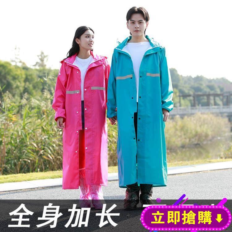 雨衣女長款全身防水時尚戶外徒步連體加長單人風衣式雨衣外套男士