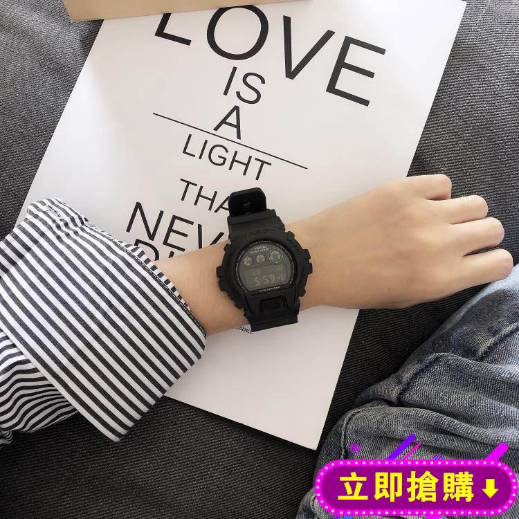 手錶女學生韓版簡約潮流電子手錶