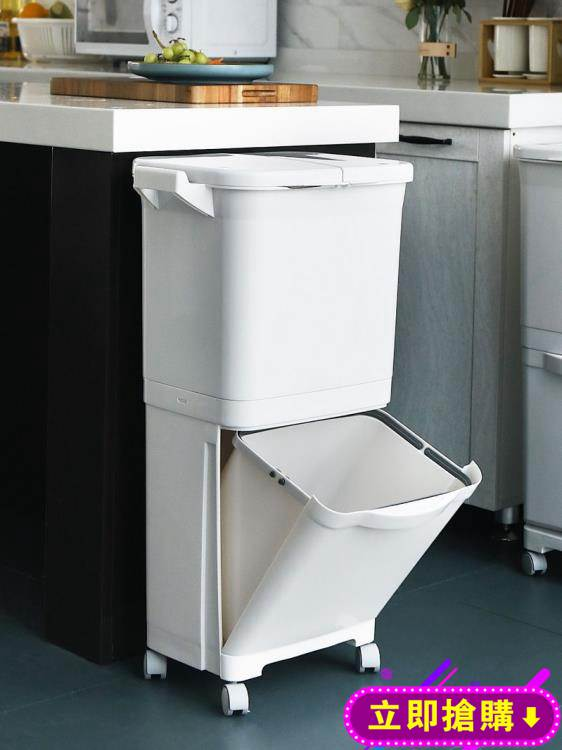 日本進口雙層分類垃圾桶家用廚房乾濕分類免彎腰滑輪簡約現代帶蓋 下殺優惠