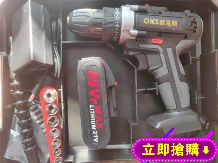 電鑽 電起子88VF(沖擊款一電一充) 多功能鋰電池充電手電鉆電動螺絲刀家用