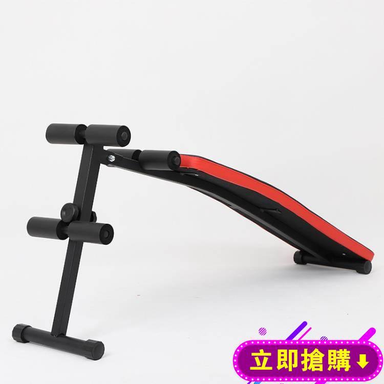 仰臥起坐板 仰臥起坐健身器材家用運動輔助器鍛煉多功能健腹肌板仰臥板
