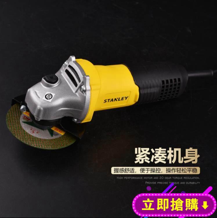 電動磨砂機 角磨機角磨機拋光機多功能小型打磨機手磨機電動大功率家用磨光機