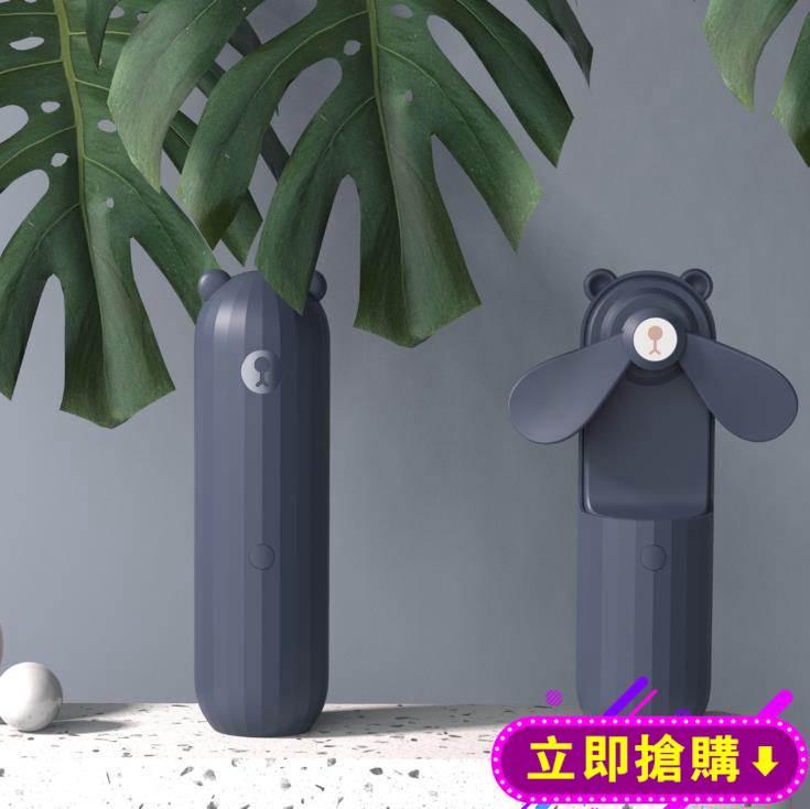 無葉風扇USB多功能充電寶風扇二合一迷你風扇便攜式伸縮手持小熊風扇 下殺優惠