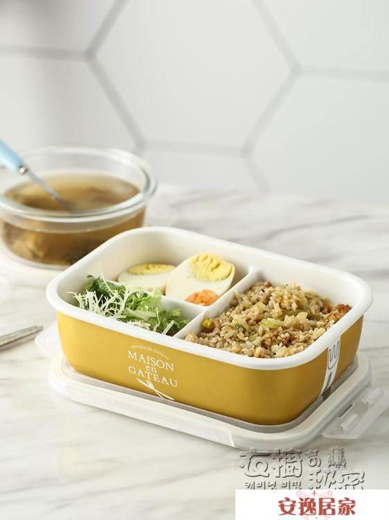 日式陶瓷三分格飯盒套裝帶蓋密封保鮮盒可微波爐卡扣便當盒帶飯碗
