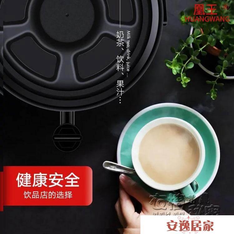 商用大容量雙層不銹鋼保冷保溫桶飲料果汁咖啡豆漿茶水奶茶桶10L HM