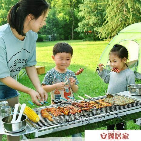 原始人燒烤架戶外燒烤爐家用木炭野外碳烤爐架子燒烤工具神器全套HM