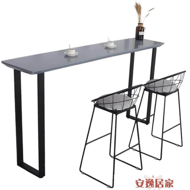 奶茶店實木吧臺桌椅組合酒吧桌椅高腳桌靠牆吧臺桌陽臺窄桌長條桌