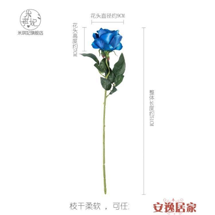 仿真花 仿真玫瑰花束單支塑料假花客廳擺設桌面婚慶裝飾插花干花室內擺件