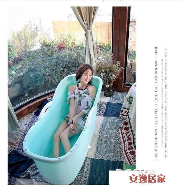 大人泡澡桶成人洗澡桶網紅浴缸家用女全身大號