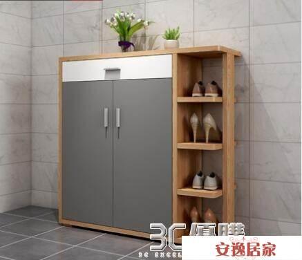 北歐進門鞋櫃家用門口玄關櫃大容量實木腿櫃子現代簡約經濟型收納