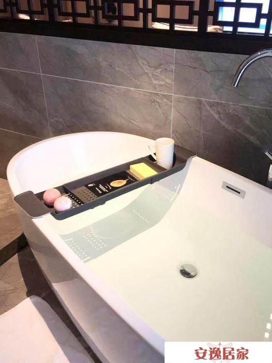 熊五君衛生間浴缸架多功能洗澡收納架可伸縮防滑塑料架泡澡置物架
