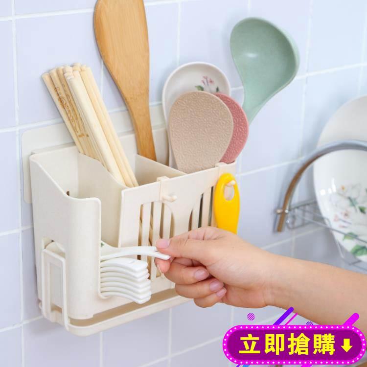 筷籠 筷子筒筷子籠家用掛式筷籠快子筒筷籠子多功能架子廚房筷子桶瀝水