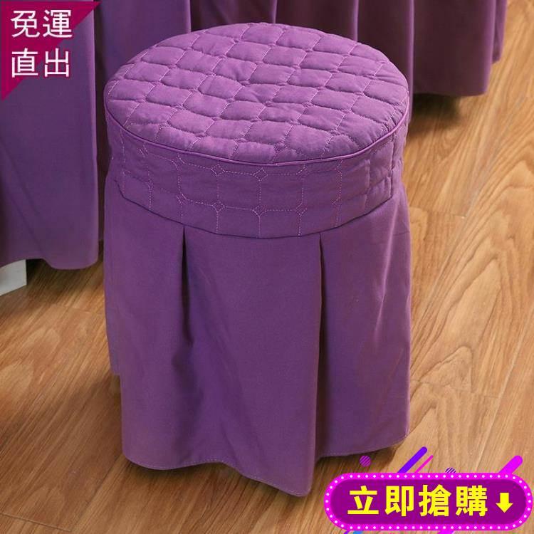 椅子套 圓凳子套圓凳座套吧臺套特價全館免運夏季座套圓凳子罩套圓椅子套定做父親節禮物