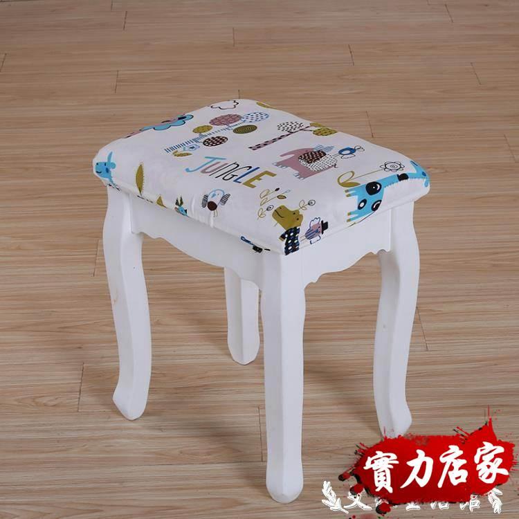 椅套 布藝方形化妝凳套罩梳妝臺凳圓凳子套罩吧臺椅子家用鋼琴凳換鞋凳 熱賣單品
