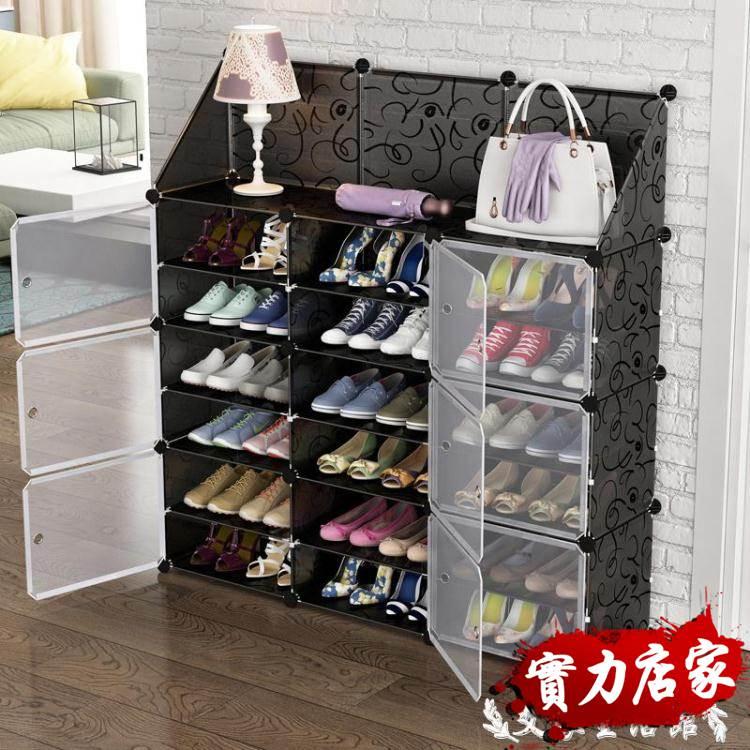 鞋架簡易鞋櫃經濟型防塵大學生宿舍鞋架子多層家用門口儲物櫃收納神器 LX 熱賣單品