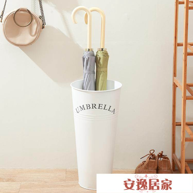 雨傘桶家用 歐式現代時尚簡約家居鐵藝辦公雨傘架 創意雨傘收納桶