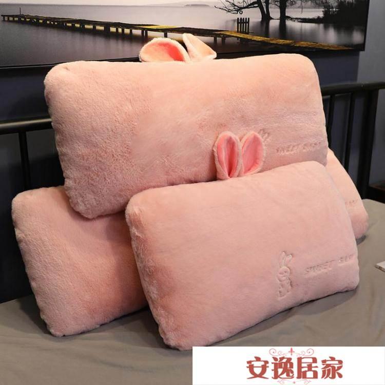 可拆洗學生宿舍單人枕抱枕長條枕床上抱睡覺枕頭靠枕床頭靠墊雙人 鞋櫃 鞋櫃